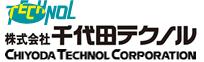 株式会社 千代田テクノル