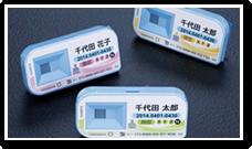 商品紹介:ガラスバッジ