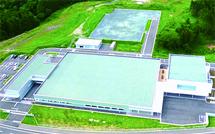 Oarai Onukidai Facility