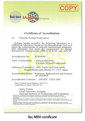 ilac-MRA certificate