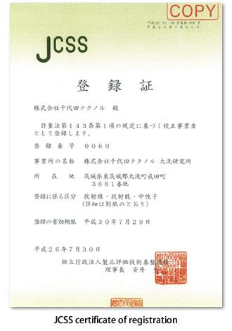 JCSS certificate of registration