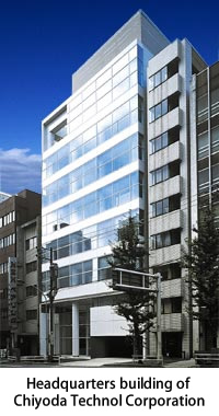 Headquarters building of Chiyoda Technol Corporation