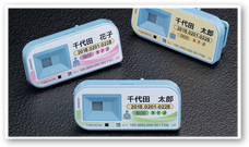 商品紹介:ガラスバッジガラスバッジ