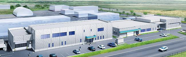 Radiation Monitoring Center(Aomori)